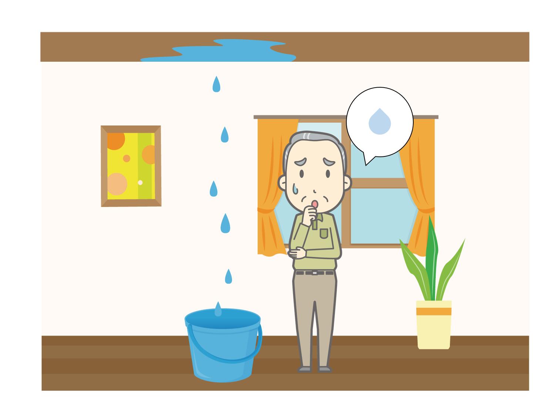 見えないところも要チェック! 住まいの雨漏り・浸水トラブル